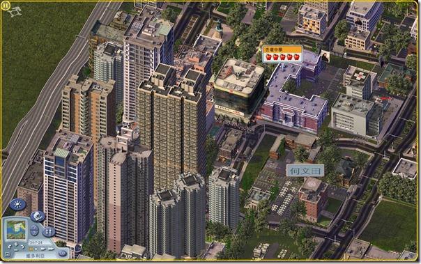 SimCity 4 2012-02-11 17-12-25-11