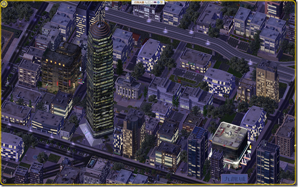SimCity 4 2012-02-15 21-08-07-74