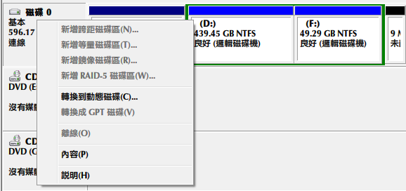 disk convert