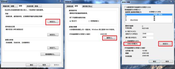 SSD_vram
