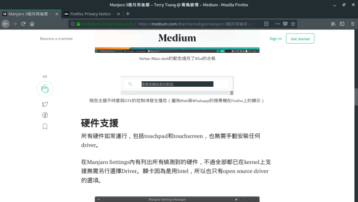 Manjaro Chinese Fonts.png