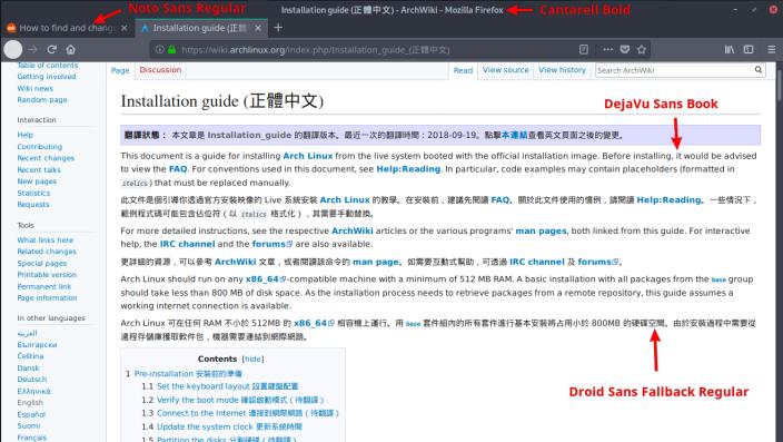 Web_before_fonts